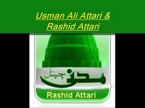 Manqabat of Ameer-ahl-sunnat  Attar Rehnuma hai.wmv