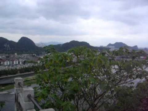 Guilin from Fubo Hill.MOV