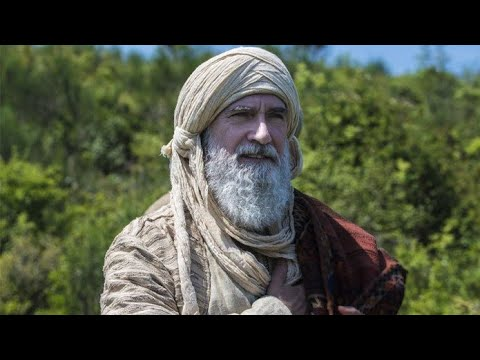 Hasbi Rabbi Jallallah | Ertugrul Ghazi | Ibnul Arabi | Sufi | Turkish | Version I
