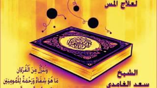 Cinleri evden kovmak için kuran ayetleri ( dinleyin)