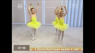 Будущие звезды балета: как из маленькой девочки вырастить артистку?
