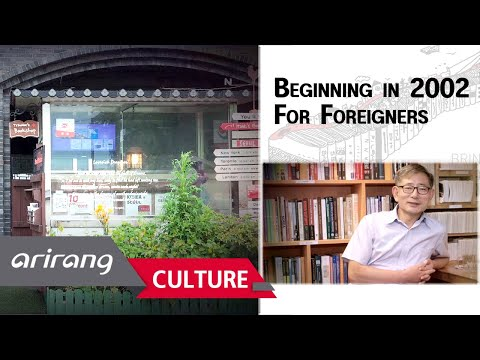 [Heart to Heart] Seoul Selection's Beginning in 2002 For Foreigners | CEO Kim Hyung-geun
