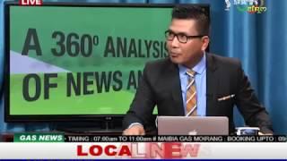 BJP GOVT ON CONSTABLE RECRUITMENT: Manung Hutna 05 April 2017