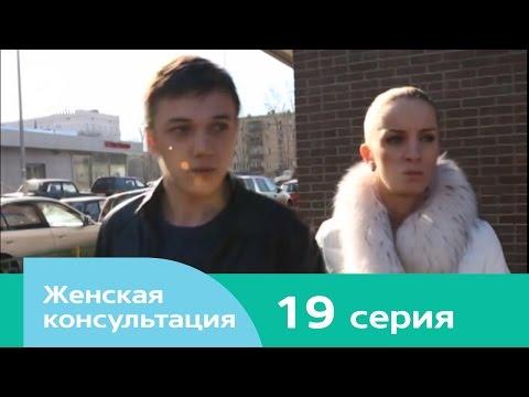 ГАУЗ ГКБ 2 г Оренбурга Главная