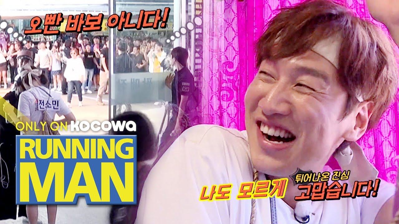 Kwang Soo Was Touched by the Fan