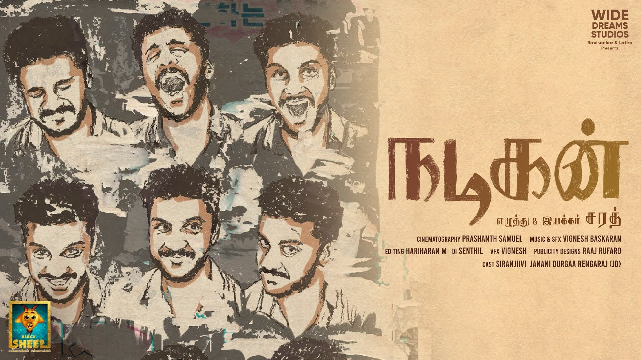 Nadigan Tamil Short Film | Blacksheep Premiere | Blacksheep