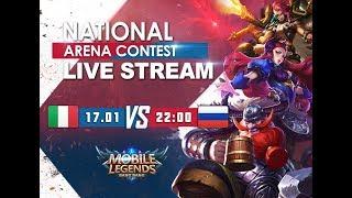RUSSIA -  ITALY LIVE | ПРЯМАЯ ТРАНСЛЯЦИЯ Международной Арены. 17.01 2018 Mobile Legends