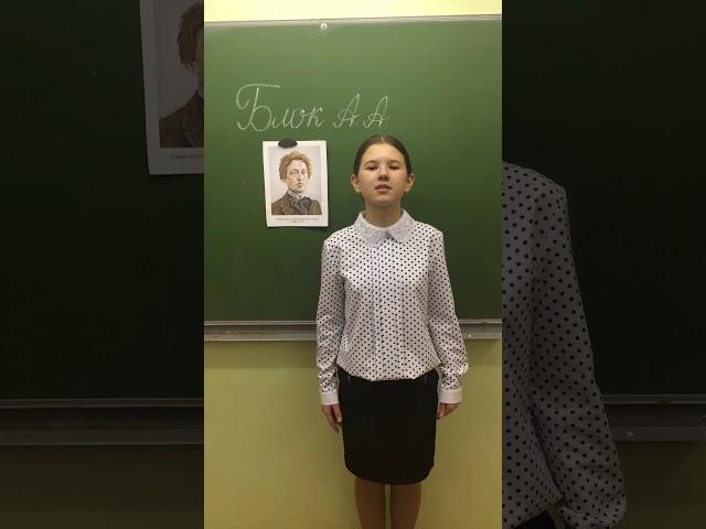 Изображение предпросмотра прочтения – АнтонКуликов читает произведение «Перед грозой» А.А.Блока