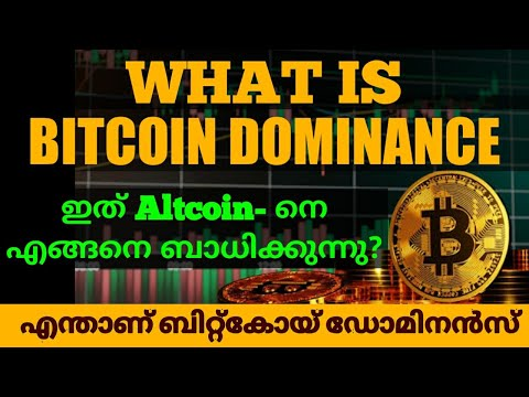 WHAT IS BITCOIN DOMINANCE   HOW IT EFFECTS THE CRYPTO MARKET   BITCOIN DOMINANCE  MALAYALAM