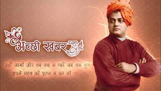 WAPBOM COM   Swami Vivekananda Chicago Speech in Hindi