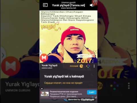 UMMON YURAK YIGLAYDI MP3 СКАЧАТЬ БЕСПЛАТНО