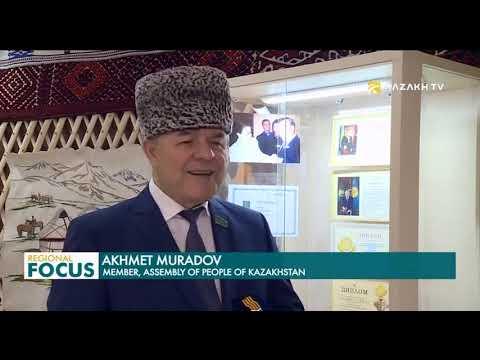 People's Unity Day in Kazakhstan