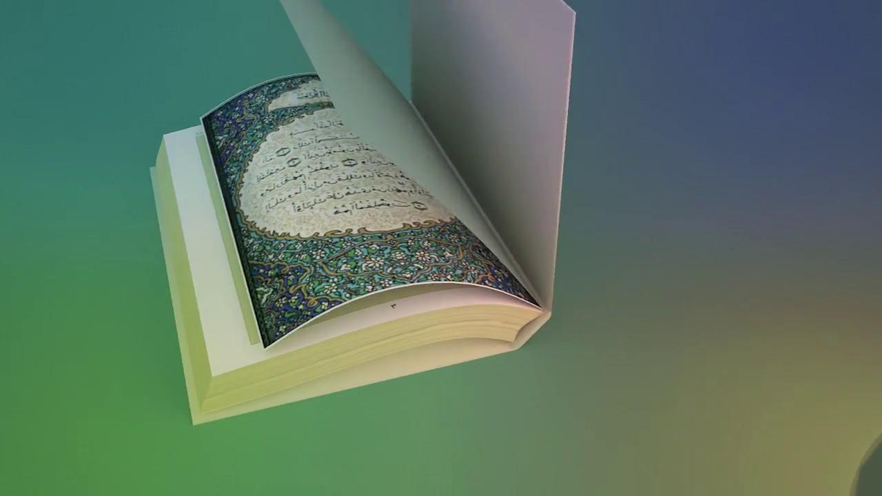 The Quran 3D Model Free Download