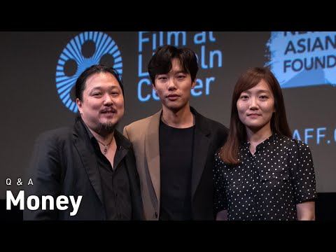 Park Noo-ri And Ryu Jun-yeol On Their Financial Thriller Money | NYAFF 2019