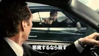 映画『ドライブ・アングリー3D』予告編 2011年8月6日全国公開 配給:日...