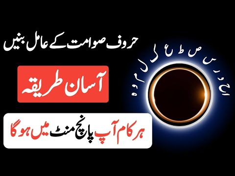 Har hajat k liye Nade ali Ka best Wazifa Amal for every problems by Mad e Ali from YouTube · Duration:  6 minutes 9 seconds