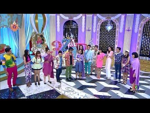 3 แซ่บ | ฉลองสงกรานต์ตามสไตล์ 3 แซ่บ กับเหล่านักแสดงช่อง 3 | 12-04-58 | TV3 Official