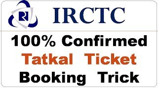 How To Book 100% Confirm Tatkal Ticket From Your Mobile [Hindi]