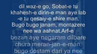 Ustad mahwash bogo bogo AFGHANI REMIX
