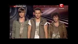 Х-ФАКТОР 3 - Группа D-ВЕРСИЯ (Назар, Даниил, Слава)