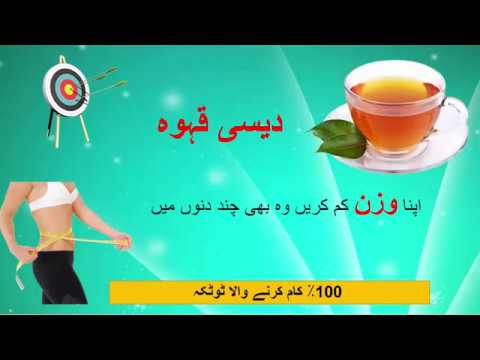 1 Kg weight loss in 1 Day | Easy Weight Loss Home Remedies in Hindi | Lose Weight Fast