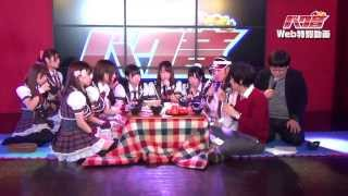 2013年12月5日放送の『つんつべ♂ バク音』#117特別動画 放送局:東京MX ...