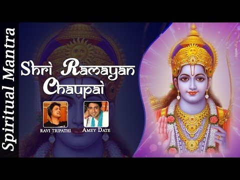 Shri Ramayan Chaupai || Rama Bhajana | Ramayan Chopaiyan ( Full Songs )