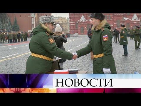 На Красной площади вручили дипломы выпускникам Московского общевойскового высшего командного училища