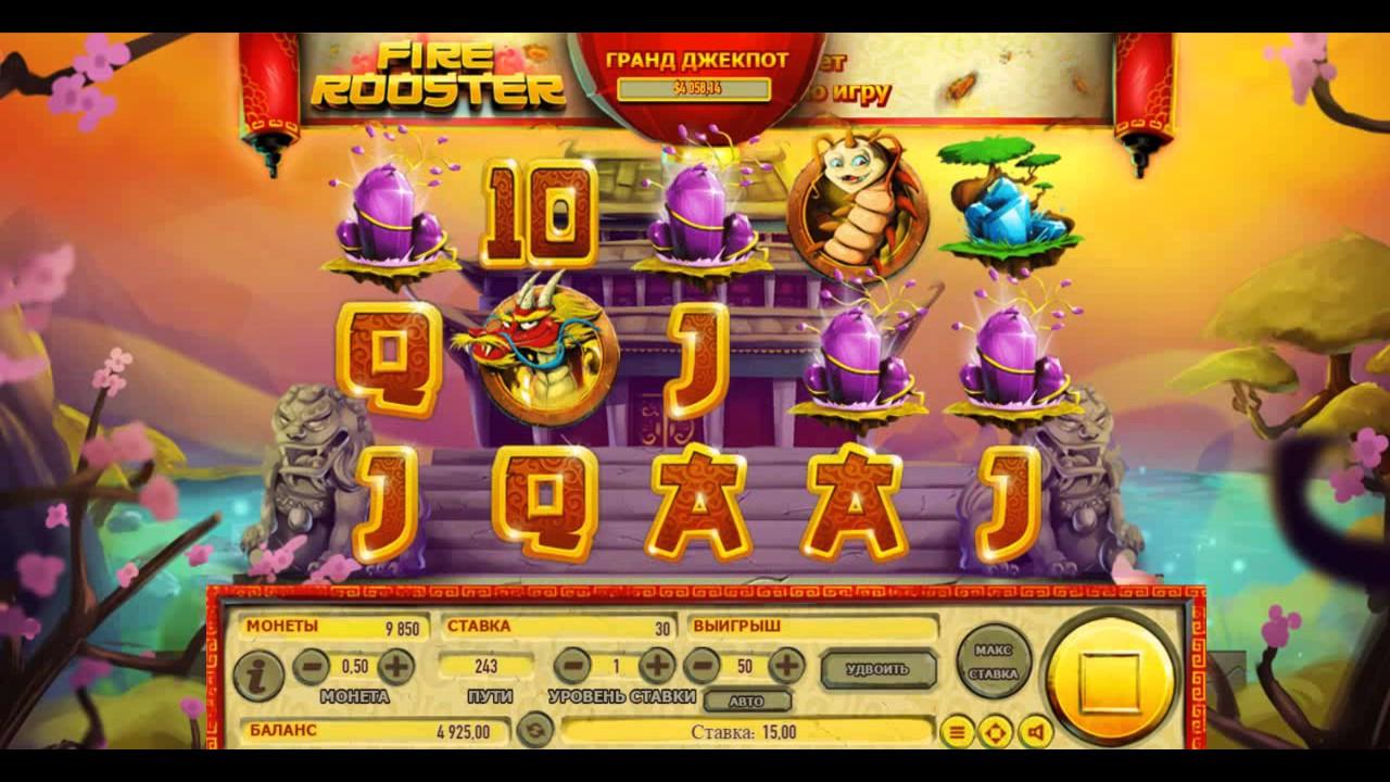 Онлайн где rooster петух игровой автомат betsstore