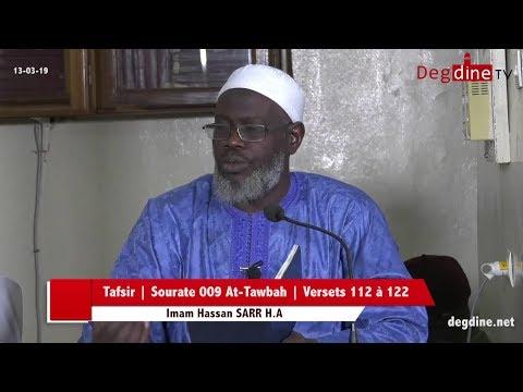 Tafsir du 13 03 2019 | Sourate 009 At-Tawbah | Versets 112 à 122 | Imam Hassan SARR