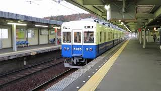 能勢電鉄日生線5100系 山下駅発車 Noseden Nissei Line 5100 series EMU