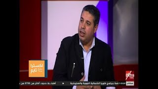 اكسترا تايم | أحمد جلال: نجوم مية عقبة والعفاريت.. عار يلاحق نادي الزمالك