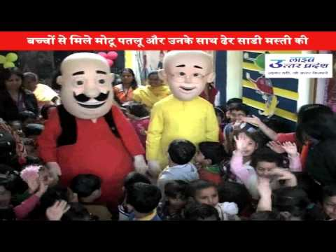 Motu Patlu In Alien World - Live Uttar Pradesh