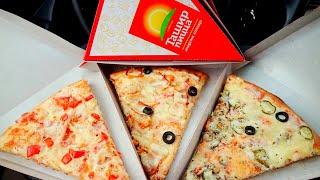 Ташир Пицца - Обзор Пиццы | Обзор Студия46