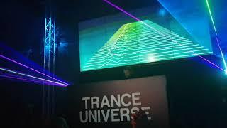 DJ Will Atkinson, клуб Москва, фестиваль Trance Univers @willatkinson90 @theviicrew @trance.universe