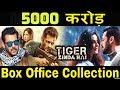 Tiger Zinda Hai | 8th & 9th Day at BOX Office | Salman Khan | Katrina Kaif