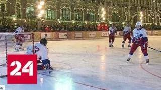 Путин открыл счет в  матче Ночной хоккейной лиги на Красной площади - Россия 24