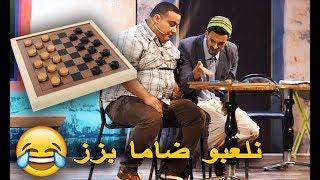 Comedy show - Café Tirssi | طارق و أنس 😂 مقمرين ضاما على القهوة كاملة