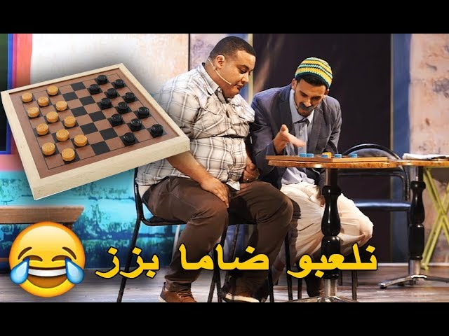 comedy-show-caf-tirssi-طارق-و-أنس-مقمرين-ضاما-على-القهوة-كاملة