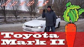 Toyota Mark II Японская морковча / тойота марк 2 морковка праворукий спорт кар
