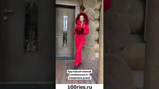 Виктория Боня Инстаграм Сторис 02 ноября 2019