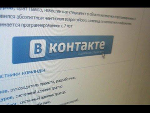 Оформление ВКонтакте -