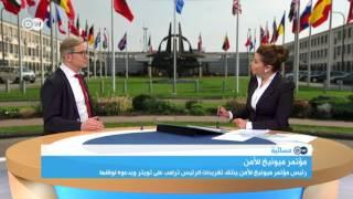 هل تستطيع أوروبا أن تكون ركيزة هامة في الناتو؟