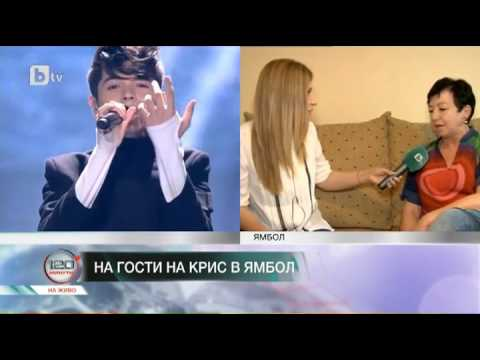 120 минути: На гости на роднините на Кристиан Костов в Ямбол