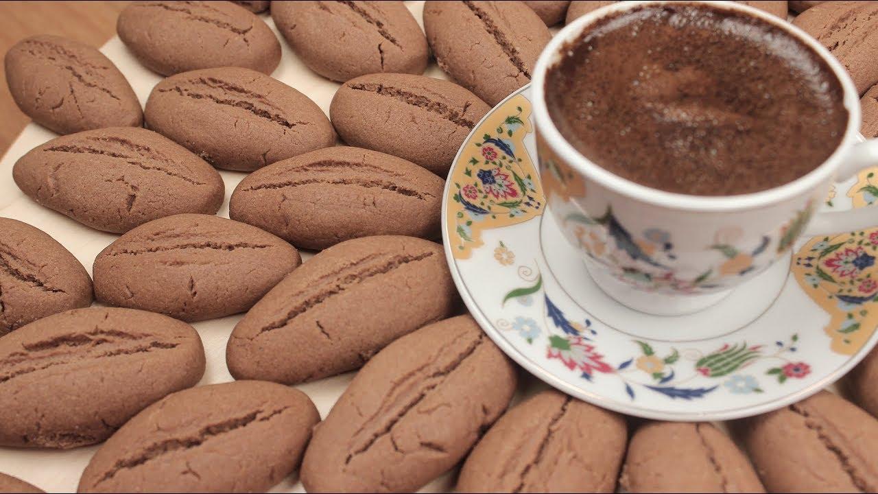 Kahve Çekirdeği Kurabiyesi Nasıl Yapılır