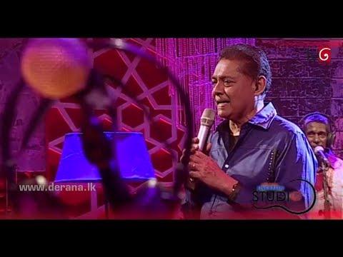 Yaman Bando - Desmond de Silva @ Derana Singhagiri Studio ( 30-06-2017 )