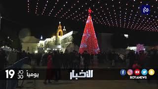مسيحيو الأرض المقدسة يقيمون قداس منتصف الليل - (25-12-2017)