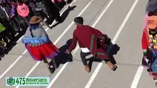 Distrito de Caylloma 2017, 475 Aniversario (INVERSIONES BERCAUZ)