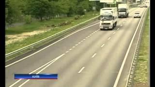 Укравтодор обвиняет крупные грузовики в плохих доро...(, 2013-07-09T23:45:17.000Z)