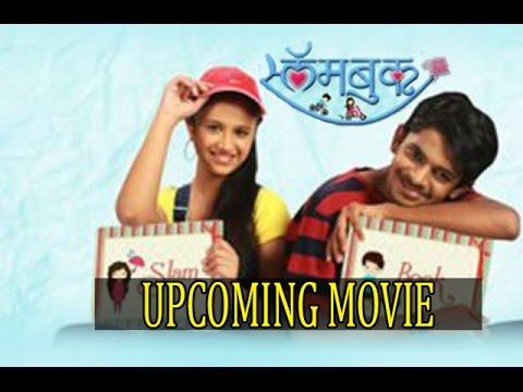 Slambook | Upcoming Marathi Movie | Dilip Prabhavalkar | Ritika Shrotri | Shantanu | Marathi Movie.